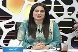 Khabarnak (Comedy Show) – 26th May 2019