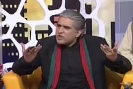 Khabarnak (Comedy Show) – 3rd December 2017