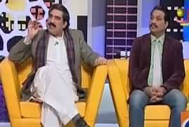 Khabarnak (Comedy Show) – 5th January 2018