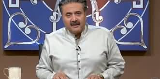 Khabaryar Digital with Aftab Iqbal (Comedy Show) - 20th June 2020