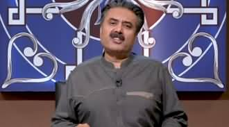 Khabaryar Digital with Aftab Iqbal (Comedy Show) - 21st June 2020