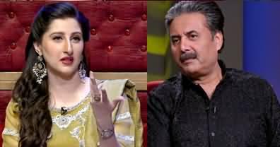 Khabaryar Digital with Aftab Iqbal (Eid Special) - 24th May 2020