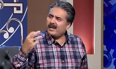 Khabaryar with Aftab Iqbal (Azadi Pakistan Special) - 13th August 2020