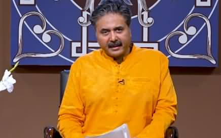 Khabaryar with Aftab Iqbal (Eid Special | Episode 45) - 1st August 2020