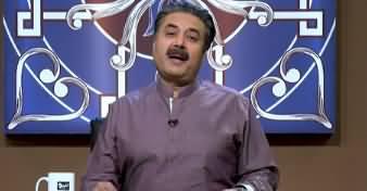 Khabaryar with Aftab Iqbal (Episode 10) - 13th February 2020