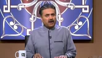 Khabaryar With Aftab Iqbal (Episode 11) - 14th February 2020