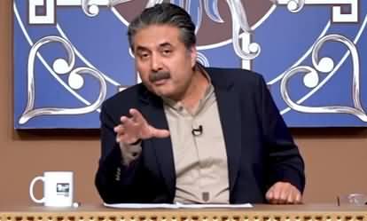 Khabaryar with Aftab Iqbal (Episode 125) - 1st January 2021