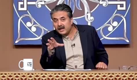 Khabaryar with Aftab Iqbal (Episode 126) - 2nd January 2021