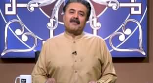 Khabaryar with Aftab Iqbal (Episode 13) - 20th February 2020