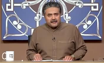 Khabaryar with Aftab Iqbal (Episode 134) - 15th January 2021