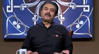 Khabaryar with Aftab Iqbal (Episode 14) - 21st February 2020