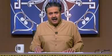 Khabaryar with Aftab Iqbal (Episode 16) - 27th February 2020