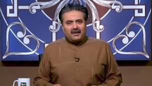 Khabaryar with Aftab Iqbal (Episode 18) - 29th February 2020