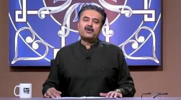Khabaryar with Aftab Iqbal (Episode 23) - 13th March 2020