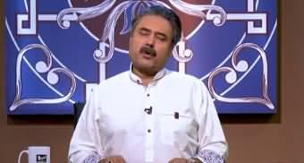 Khabaryar With Aftab Iqbal (Episode 29) - 27th March 2020