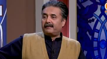 Khabaryar With Aftab Iqbal (Episode 5) - 31st January 2020