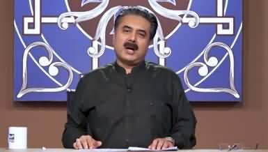 Khabaryar with Aftab Iqbal (Episode 69) - 24th September 2020