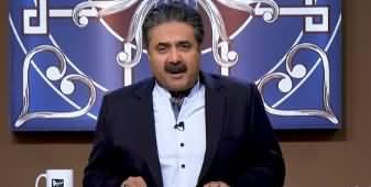 Khabaryar With Aftab Iqbal (Episode 9) - 8th February 2020