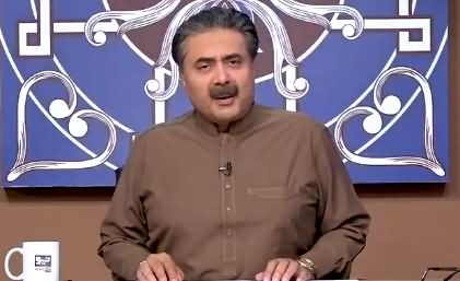 Khabaryar with Aftab Iqbal (Latest Episode - 106) - 28th November 2020