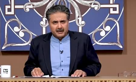 Khabaryar with Aftab Iqbal (New Episode 101) - 20th November 2020