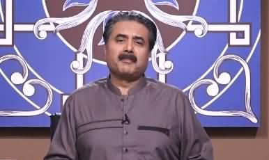 Khabaryar with Aftab Iqbal (Thana Culture | Episode 71) - 26th September 2020