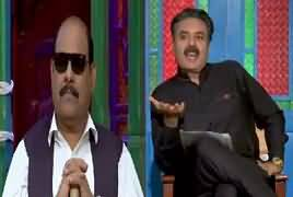 Khabarzar (Comedy Show) REPEAT – 9th December 2018