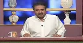 Khabarzar With Aftab Iqbal (Best of Khabarzar) – 14th July 2019
