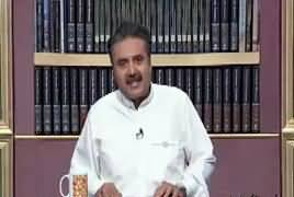 Khabarzar With Aftab Iqbal (Comedy Show) – 10th April 2019