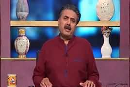 Khabarzar With Aftab Iqbal (Comedy Show) – 10th August 2019