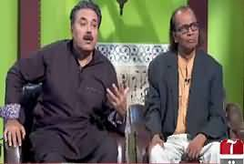 Khabarzar With Aftab Iqbal (Comedy Show) – 10th May 2019