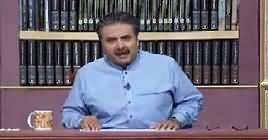 Khabarzar with Aftab Iqbal (Comedy Show) – 11th April 2019