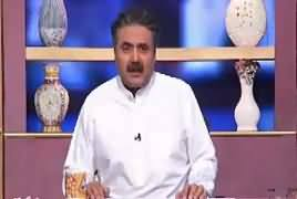 Khabarzar with Aftab Iqbal (Comedy Show) – 11th July 2019