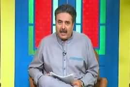 Khabarzar With Aftab Iqbal (Comedy Show) – 12th April 2019