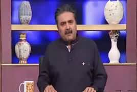 Khabarzar with Aftab Iqbal (Comedy Show) – 12th July 2019