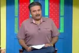 Khabarzar With Aftab Iqbal (Comedy Show) – 12th June 2019