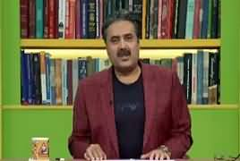 Khabarzar With Aftab Iqbal (Comedy Show) – 13th February 2019