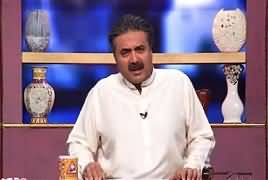 Khabarzar With Aftab Iqbal (Comedy Show) – 13th June 2019