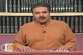 Khabarzar With Aftab Iqbal (Comedy Show) – 14th April 2019