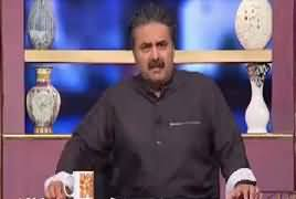 Khabarzar With Aftab Iqbal (Comedy Show) – 14th June 2019