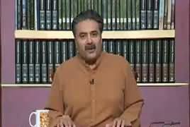 Khabarzar With Aftab Iqbal (Comedy Show) – 14th March 2019
