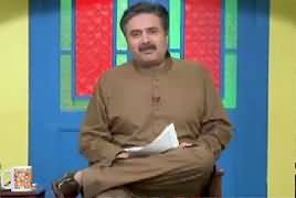 Khabarzar with Aftab Iqbal (Comedy Show) – 15th August 2019