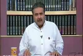 Khabarzar With Aftab Iqbal (Comedy Show) – 15th March 2019