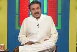 Khabarzar with Aftab Iqbal (Comedy Show) – 16th August 2019
