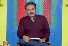 Khabarzar With Aftab Iqbal (Comedy Show) – 16th January 2019