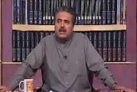 Khabarzar With Aftab Iqbal (Comedy Show) – 16th May 2019