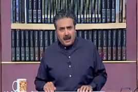 Khabarzar With Aftab Iqbal (Comedy Show) – 17th April 2019