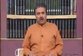 Khabarzar With Aftab Iqbal (Comedy Show) – 18th May 2019