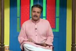 Khabarzar With Aftab Iqbal (Comedy Show) – 19th December 2018