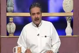Khabarzar With Aftab Iqbal (Comedy Show) – 19th July 2019