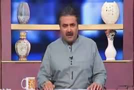 Khabarzar With Aftab Iqbal (Comedy Show) – 19th June 2019